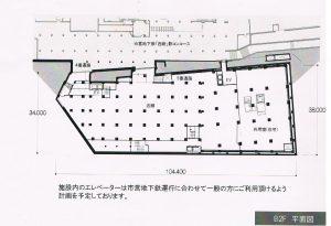 プラリバ建て替え図(地下2F)170319 001