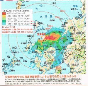 玄海原発事故汚染予測(プルサーマルの会) 001