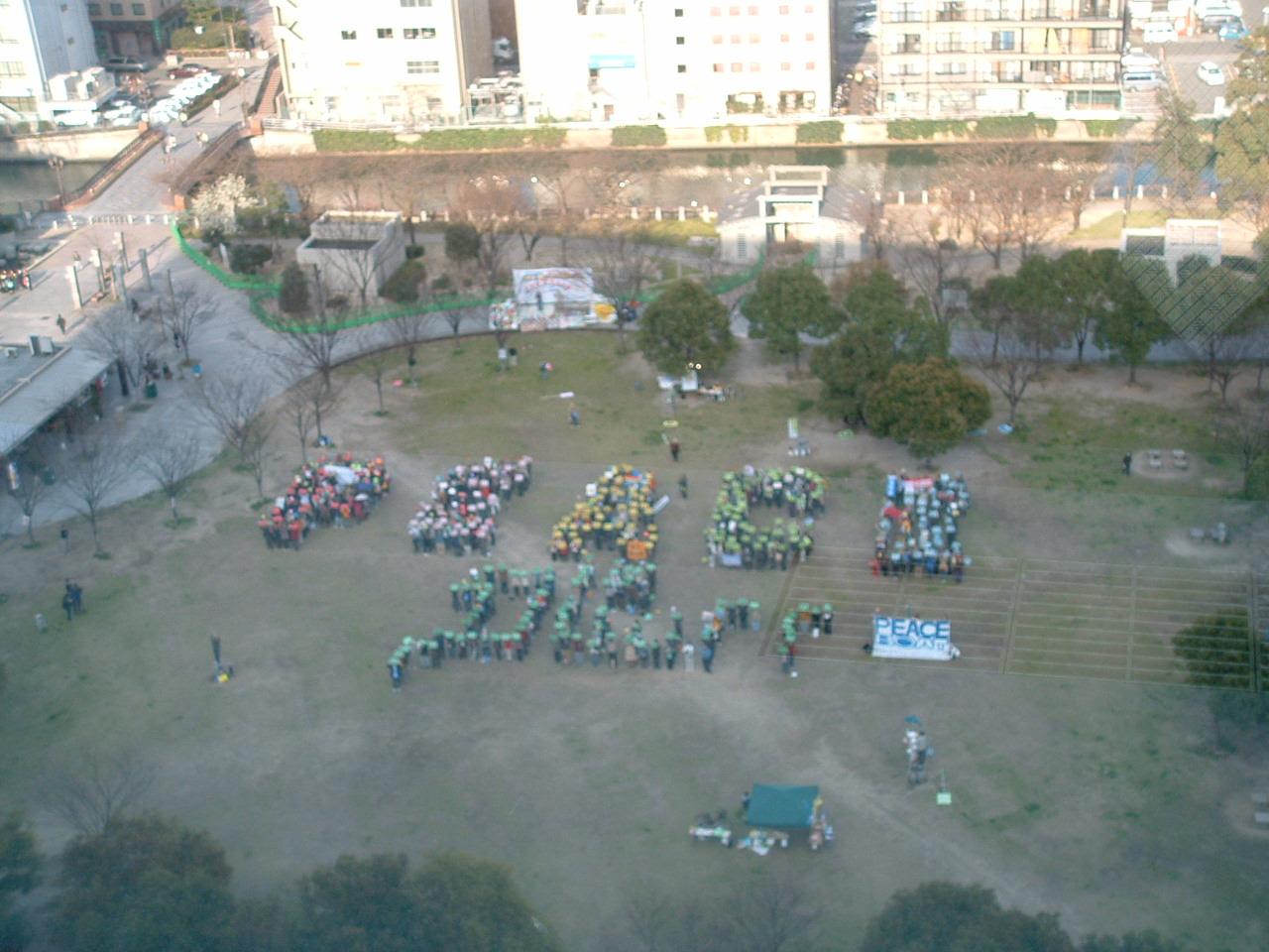 3.20イラク戦争1周年、自衛隊派兵反対集会