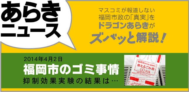 news1024